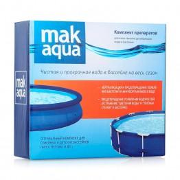 Комплект препаратов для дезинфекции воды MAK AQUA