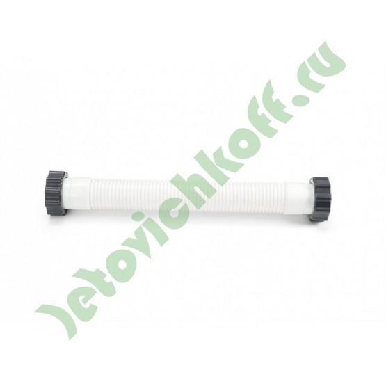 Шланг 38мм короткий для соединения помпы и емкости с песком песочного фильтра 8000л/ч, INTEX - 11388